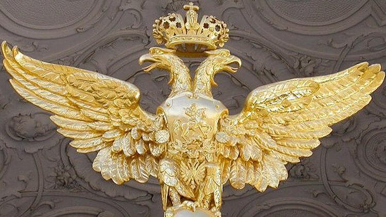 золотой герб российской империи
