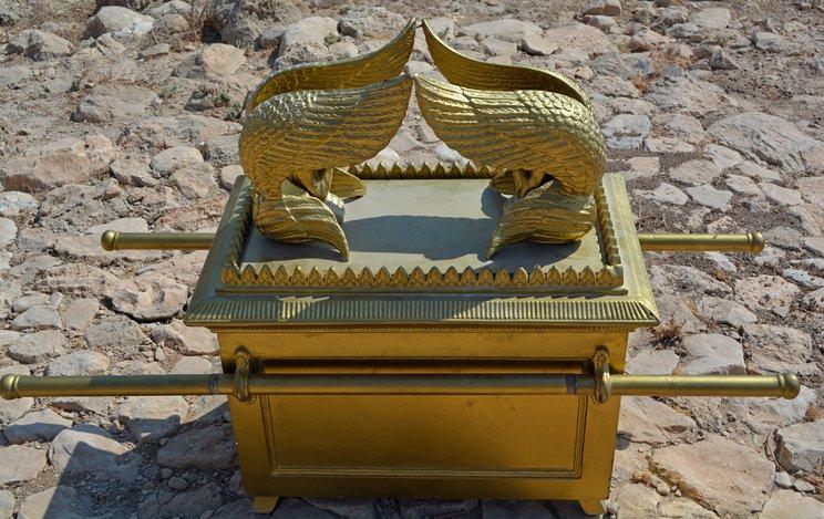 Ковчег Завета