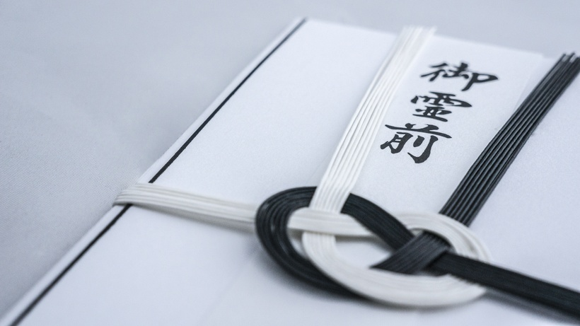 Компания Genda Shigyo