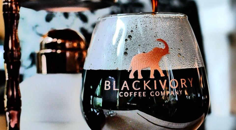 Кофе Black Ivory