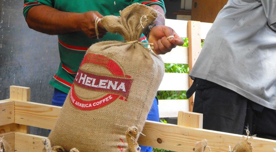 Кофе Saint Helena
