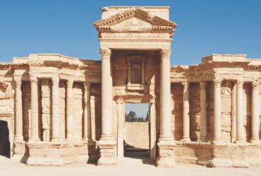 Пальмира: большая стоянка