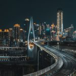 Чунцин, Китай