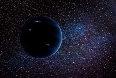 Планета Х космос